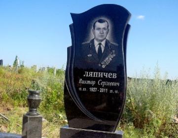 Памятники в курске цены без посредников изготовление памятников барнаул Фонвизинская